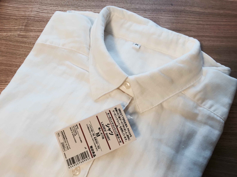 無印良品のくまTシャツ